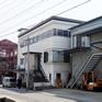 関島水引店