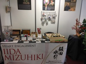 Japan Expo⑥